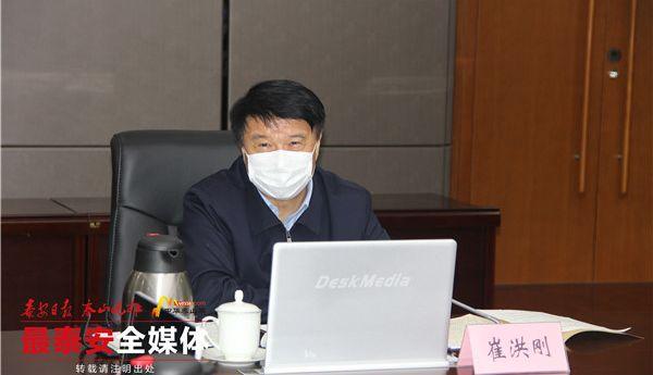 市委常委會擴大會議強調 統籌抓好疫情防控和經濟社會發展