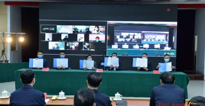 泰安舉辦重點招商引資項目視頻簽約儀式,簽約41個重點項目,總投資569.8億元